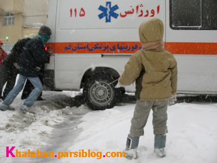 آمبولانس، خانم حامله و محمد امین بازیگوش