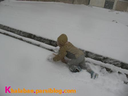 محمد امین و برف